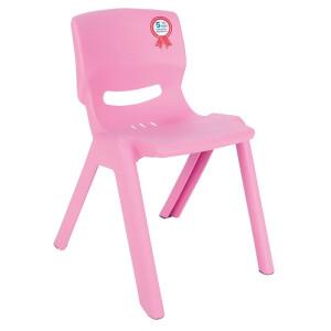 Scaun pentru copii Pilsan HAPPY CHAIR Roz